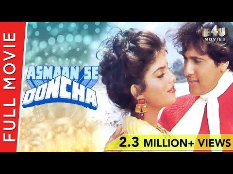 Asmaan Se Ooncha   Full Hindi Movie   Govinda, Jeetendra, Sonam, Raj Babbar   Full HD 1080p