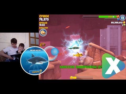 Игры про акул - все жанры флеш игр -