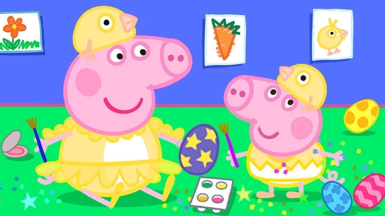 Peppa Pig Português Brasil | Caça ao ovo