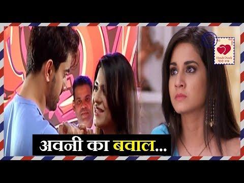 Naamkaran II नील और जूही की शादी मे अवनि का ड्रामा II Avni creates drama in Neil and Juhi marriage thumbnail