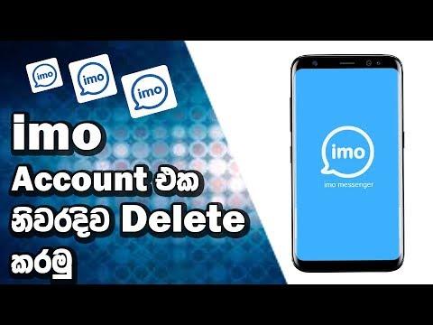 How to Delete imo Account Permanently - Sinhala Explain