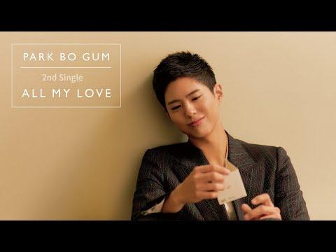 パク・ボゴム (PARK BO GUM) 「ALL MY LOVE」【MV】
