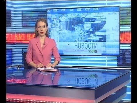 """Новости Новосибирска на канале """"НСК 49"""" // Эфир 09.10.19"""