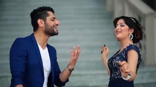Sadriddin & Ghezaal Enayat - Jane Man 2015  صدرالدین و غزال عنایت