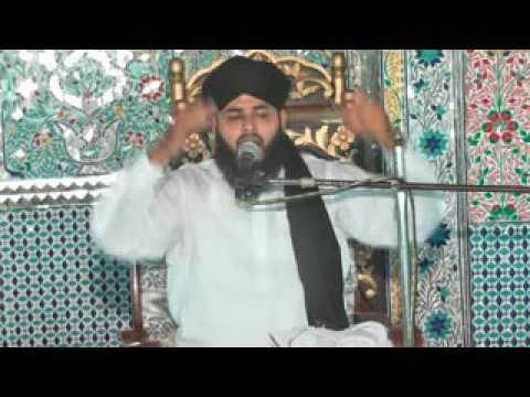 Allama Hafiz Asrar Ahmad Chishti thumbnail