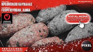 Philly Stuffed Burgers | Kafkalas Butcher Shop | Pixel Productions