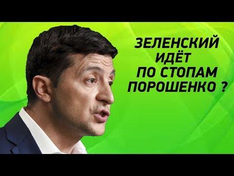 Как Офис Зеленского бюджетников в Киев приезжать ЗАСТАВЛЯЕТ