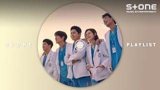 Download [PLAYLIST] 다시 듣는 '슬기로운 의사생활' OST|'Hospital Playlist' OST Playlist|Stone Music Playlist