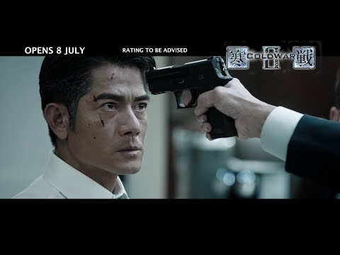 COLD WAR 2 寒战 2 - Main Trailer - Opens in SG 08.07