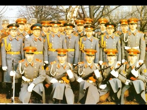 Soviet Army Honor Guard Berlin Withdrawal Ceremony 1990