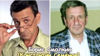 МОЯ ПРЕКРАСНАЯ НЯНЯ — ФОТО АКТЕРОВ СЕЙЧАС В 2016