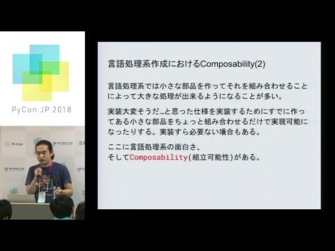 Image from 01-202_JVM上で動くPython3処理系cafebabepyの実装詳解(澁谷 典明/Yoshiaki Shibutani)
