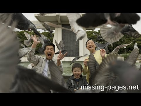 「missing pages」 trailer