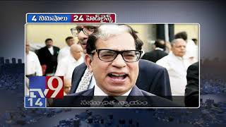4 Minutes 24 Headlines || Trending News - TV9