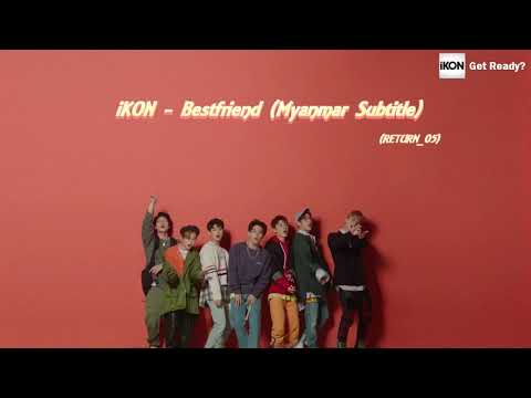 iKON - BEST FRIEND (Myanmar Subtitle)