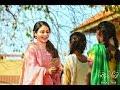 Trailler ll Aate Di Chiri ll Amrit Maan ll Sonam II Neeru Kaur I New Video Teasar Movie