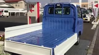 HONDA ACTY TRUCK アクティトラック青~特別仕様車 TOWN スピリットカラースタイル