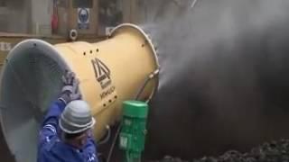 видео Системы туманообразования для борьбы с пылью и запахами