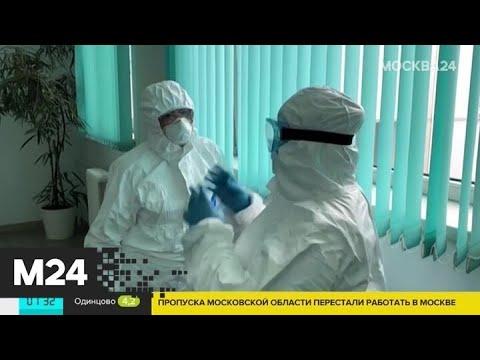 В России умер 101 врач с COVID-19 – Минздрав - Москва 24