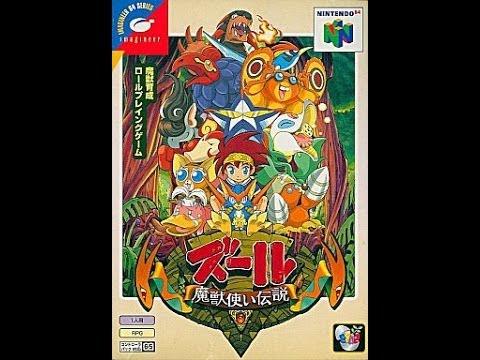 Zoor: Majū Tsukai Densetsu Zool Majuu Tsukai Densetsu Nintendo 64 Gameplay Sample YouTube