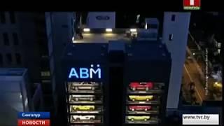 В Сингапуре открыт автомат по продаже подержанных автомобилей премиум-класса