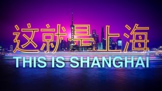 Gambar cover This is Shanghai
