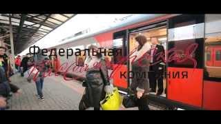 """Презентация нового поезда """"Ласточка"""""""
