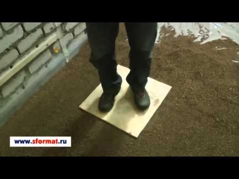 Монтаж сухой стяжки из элементов пола ГСП
