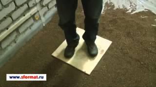 Монтаж сухой стяжки из элементов пола ГСП(Подробности на сайте http://www.sformat.ru/catalog/sukhaya... Достоинства