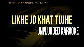 Likhe Jo Khat Tujhe | MD Rafi | Unplugged Karaoke