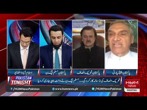 Pakistan Tonight - Monday 24th August 2020