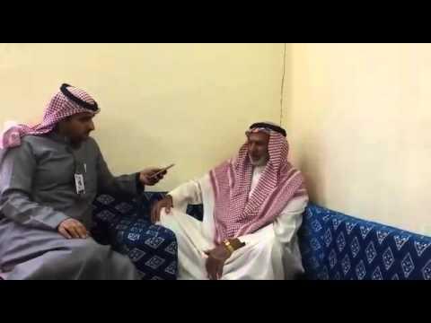 قصه مثيره للرجل حديث السعوديه : تزوج 16 مره وله 87 ابنا وحفيدا ، تعرفوا عليها