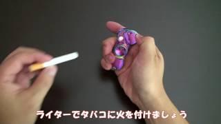 77056 ハンドスピナー 電子ライター thumbnail