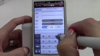ルルロロカレンダー- iPhoneアプリ - iPadアプリ
