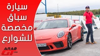 Porsche 911 GT3 2018 بورش 911 جي تي 3