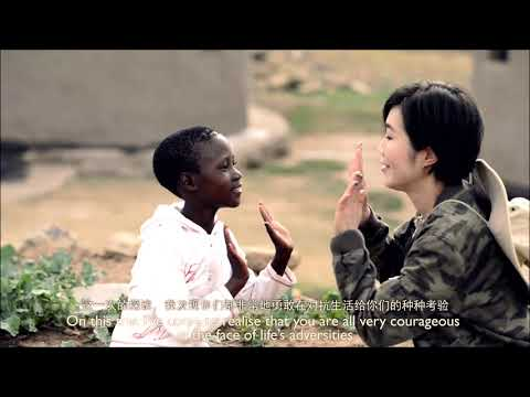 Lesotho trip of Phoebe Yap, World Vision Malaysia's child sponsorship spokesperson
