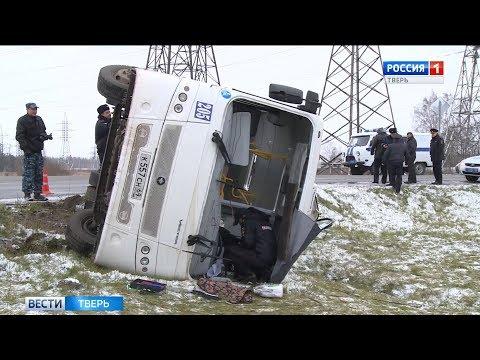 Происшествия в Тверской области сегодня | 31 января | Видео