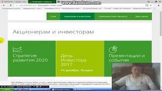 .Дивиденды по акциям Сбербанка - Сбербанк инвестор