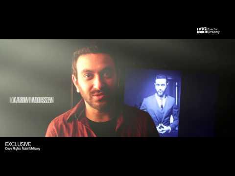 Karim Mohsen Making Zai EL Naharda - About Nabil Mekawy