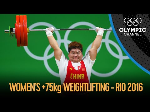 Weightlifting: Women's +75kg | Rio 2016 Replays