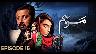 Marham Episode 15 | Pakistani Drama Serial | 13th March 2019 | BOL Entertainment