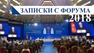 ИСКАНДАРЯН - об уроках армянской революции / Записки с форума