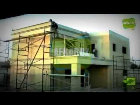 البيوت الصينية سريعة التركيب