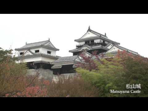 松山城 - Matsuyama Castle