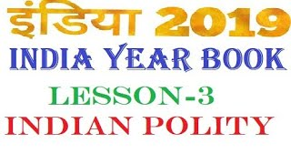 Lesson-3 [Indian Polity] India Year Book 2019