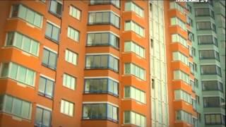 План города. Как получить жилье в Москве