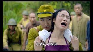 日本人抓壯丁為他們工作,還把壯丁的媳婦侮辱了,簡直禽獸不如!