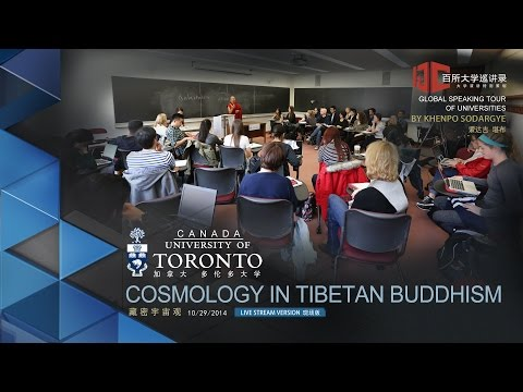 Cosmology in Tibetan Buddhism (Lecture at the University of Toronto,Canada)