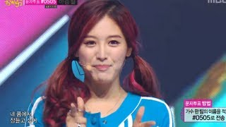 음악중심 - RAINBOW - Sunshine, 레인보우 - 션샤인, Music Core 20130629 thumbnail