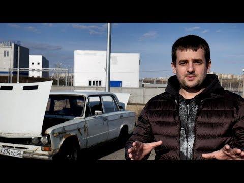ВАЗ 2106 автомобиль для апокалипсиса сборка Италия! Серия1